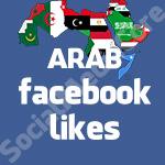 Arab Facebook Likes